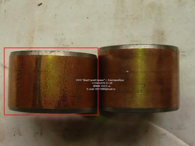 Втулка шкворня нижняя большая D=56, d=47, L=37 H2/H3 HOWO (ХОВО) WG1880410029 фото 1 Иркутск