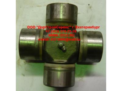 Крестовина D-62 L-150 большая кардана H2/H3 HOWO (ХОВО) AZ9115311060 фото 1 Иркутск