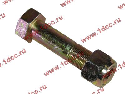Болт M20х90 крепления нижней тяги с гайкой H2/H3 HOWO (ХОВО) Q151B2090TF2 фото 1 Иркутск