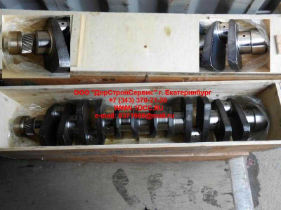 Коленвал двигателя WD615.47/WD615.68 H HOWO (ХОВО) 61500020024/0029/0071 фото 1 Иркутск