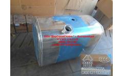 Бак топливный 300литров (D-образный) H фото Иркутск