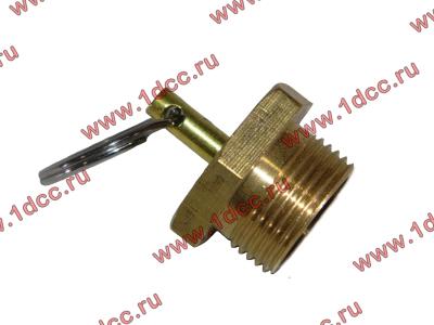 Клапан перепускной ресивера (сброса конденсата) M22х1,5 H HOWO (ХОВО) WG9000360115 фото 1 Иркутск