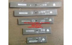 Лист 8х4 №11 передней рессоры L-510 H