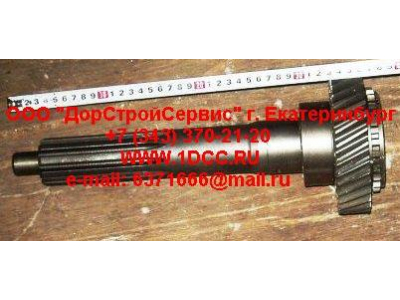 Вал первичный КПП ZF 5S-150GP d-50 H2/H3 КПП (Коробки переключения передач) 2159302060 фото 1 Иркутск