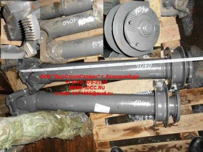 Вал карданный основной с подвесным L-1040,d-180, 4 отв H2/H3 HOWO (ХОВО) AZ9112311040 фото 1 Иркутск