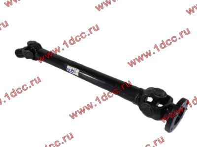 Вал карданный привода НШ L=790 шлицевая D-25 d-21 H HOWO (ХОВО)  фото 1 Иркутск