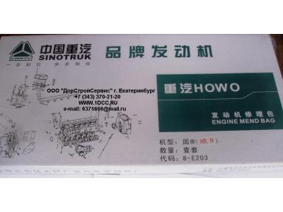 Комплект прокладок на двигатель H2 CREATEK CREATEK 61560010701/CK фото 1 Иркутск
