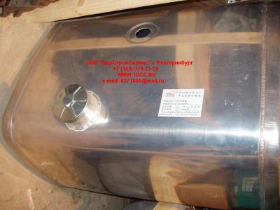Бак топливный 350литров H2/H3 HOWO (ХОВО)  фото 1 Иркутск