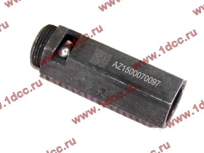 Клапан предохранительный главной масляной магистрали двигателя H HOWO (ХОВО) VG1500070097 фото 1 Иркутск