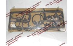Комплект прокладок на двигатель Yuchai YC6108/YC6B125 фото Иркутск