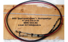 Трос управления КПП ZF черный L-3250 H