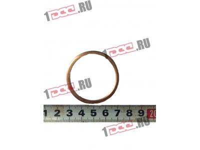 Кольцо уплотнительное пробки масляного поддона H2 Разное VG2600150106 фото 1 Иркутск