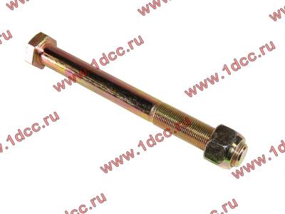 Болт M20х200 крепления реактивной штанги H2/H3 HOWO (ХОВО) Q151B20200 фото 1 Иркутск