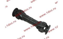Вал карданный межосевой L-640, d-165 , 8 отв. H2/H3