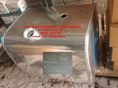 Бак топливный 380литров H2/H3 HOWO (ХОВО) WG9325550006 фото 1 Иркутск