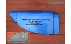 Обтекатель кабины левый HANIA синий фото Иркутск