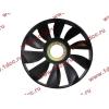 Вентилятор радиатора на гидромуфту d-640 H HOWO (ХОВО) VG2600060446 фото 2 Иркутск
