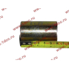Втулка металлическая стойки заднего стабилизатора (для фторопластовых втулок) H2/H3 HOWO (ХОВО) 199100680037 фото 2 Иркутск