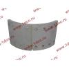 Колодка тормозная задняя с накладками H2/H3 HOWO (ХОВО) WG199000340061 фото 2 Иркутск