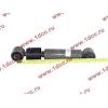 Амортизатор кабины поперечный H2/H3 HOWO (ХОВО) AZ1642440021 фото 2 Иркутск