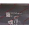 Амортизатор кабины (не регулируемый) задний H2/H3/SH HOWO (ХОВО) WG1642430285 фото 2 Иркутск