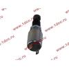 Выключатель стоп-сигнала (лягушка) H HOWO (ХОВО) WG9719582007 фото 2 Иркутск