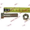 Болт M12х40 карданный с гайкой H2/H3 HOWO (ХОВО)  фото 2 Иркутск