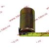 Втулка металлическая стойки заднего стабилизатора (для фторопластовых втулок) H2/H3 HOWO (ХОВО) 199100680037 фото 3 Иркутск