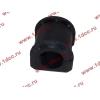 Втулка резиновая для переднего стабилизатора (к балке моста) H2/H3 HOWO (ХОВО) 199100680068 фото 3 Иркутск