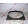Диффузор радиатора 290 л.с. (вентилятор d-590)  H HOWO (ХОВО) AZ9725533037 фото 3 Иркутск