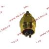 Датчик включения пониженной-повышенной передач KПП HW18709 КПП (Коробки переключения передач) 179100710069 фото 3 Иркутск