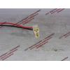Кнопка горного тормоза H HOWO (ХОВО) WG9719710001 фото 3 Иркутск