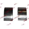 Вкладыши шатунные стандарт +0.00 (12шт) H2/H3 HOWO (ХОВО) VG1560030034/33 фото 4 Иркутск