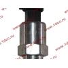 Датчик давления масла H3 HOWO (ХОВО) VG1540090035/1 фото 4 Иркутск