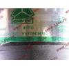 Бачок ГУРа металлический H2/H3 HOWO (ХОВО) WG9719470033 фото 3 Иркутск
