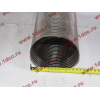 Гофра-труба выхлопная 6х4 с юбкой H2/H3 HOWO (ХОВО) WG9725540053 фото 5 Иркутск