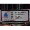 Генератор 28V/55A WD615 (JFZ255-024) H3 HOWO (ХОВО) VG1560090012 фото 8 Иркутск